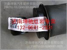 红岩杰卡驾驶室气囊后减震器避震器 气囊减震器
