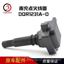 J5700-3705060点火线圈DQR1231A-D适配玉柴南充天然气发动机NQ120/DQR1231A-D