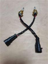 东风EQ2102  军车配件   水温报警器   3839N-010/3839N-010