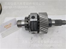HFF2510110CK2MC/QT459轴间差速器总成/HFF2510110CK2MC