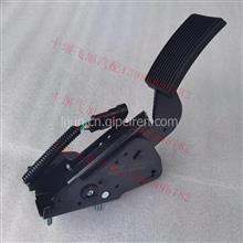 1108010-C1100原厂莫尔斯东风天锦电子油门踏板/1108010-C1100