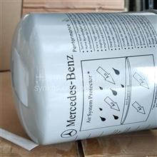 一手货源MERCEDES-BENZ奔驰滤清器干燥器瓶干燥罐/A0004295695