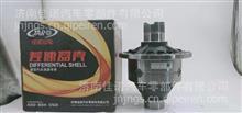 AZ9981320020 重汽豪沃重汽AC差速器总成/AZ9981320020