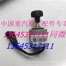 原厂重汽豪沃PTO旋钮开关总成重汽HOWO旋钮开关 WG9725584060/2/WG9725584060