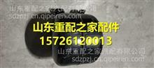 100351301189联合卡车储气筒/100351301189