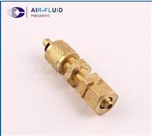 气动元件接头 高压雾化铜快插接头 大量生产/现货供应