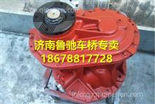 DZ9112320219陕汽汉德HD469中桥主减速器/DZ9112320219