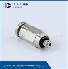 精品展示润滑系统直通外牙快插接头ABPC04-M5 润滑系统快插接头/现货供应