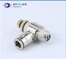长期供应气缸接头全铜镀镍可调节流阀气动接头/现货供应