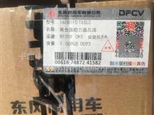 东风天龙离合器助力器1608010-T68L0/1608010-T68L0