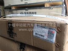 东风商用车离合器压盘总成/1601090-TK400