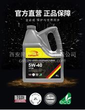 CAFOLN卡孚龙  通用  全合成机油  5W-40 正品汽车润滑油 4L/5W-40
