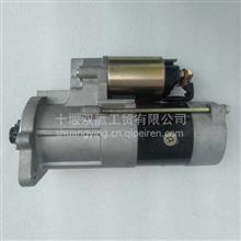 32A6610101起动机M008T71571起动机/M009T62671