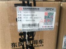 东风天龙旗舰离合器助力器1608010-TF980/1608010-TF980
