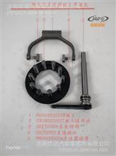 重汽斯太尔豪沃轴间差速器拨叉修理包/199014320076