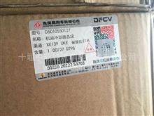 东风商用车雷诺机油冷却器总成D5010550127   /D5010550127