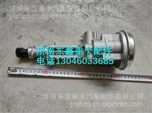重汽豪沃轻卡悍将统帅机油泵总成JE1011100AD/JE1011100AD