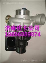 13025822潍柴道依茨WP6.240发动机涡轮增压器总成
