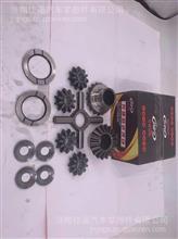 WG9014320165 重汽豪沃斯太尔轮间差速器齿轮修理包/WG9014320165