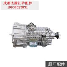 江铃凯锐N800 变速箱总成 变速器总成 CN3-7003-AF 4D24A4H发动机/江铃发动机系列配件批发价格