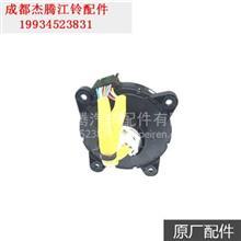 江铃凯运N720 方向盘喇叭游丝线圈时钟弹簧螺旋电缆 HN3-14011-BC/江铃发动机系列配件批发价格