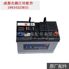 江铃凯锐N800 蓄电池总成 汽车电瓶总成 BN3-10655-AB/江铃发动机系列配件批发价格