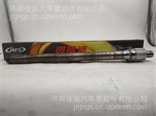 DZ9114320650 重汽豪沃STR贯通轴28齿/DZ9114320650