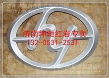 上汽依维柯红岩杰狮新金刚标志 HY标志/8401-700021 5801873558
