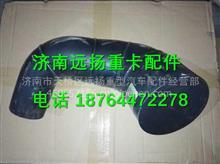 潍柴发动机胶管/612600113223
