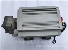 EHPS-1417R3/21D全兴精工电动液压转向助力泵总成/EHPS-1417R3/21D