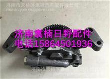 S1511-E0120上海日野P11C发动机机油泵/S1511-E0120
