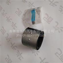 陕汽德龙X3000前稳定杆衬套/SZ965000702
