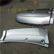 东风途逸小霸王叶子板面板全车钣金件保险杠灯具配件/VB0101