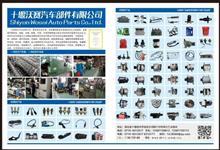 优势供应天龙旗舰国四后处理系统控制器DCU电控单元3615010-K57J1 /3615010-K57J1