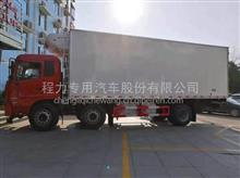 国五天锦小三轴8.6厢长冷藏车的基本技术参数,配置,图片,价格/DFH5250XLCBXV型冷藏车