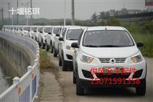 东风俊风ER30全车配件车壳,车门,机盖,叶子板,侧围,大灯,保险杠/ER30001
