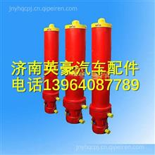 4TG-203X6000柳汽霸龙507车厢前顶油缸海比特/4TG-203X6000