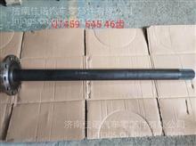 QT459半轴全长960轴长945 46齿/QT459
