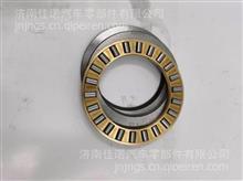 810W93420-6096 MCP16主动齿轮轴承/810W93420-6096