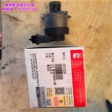 菏泽发动机执行器4307411 原装进口/4307411
