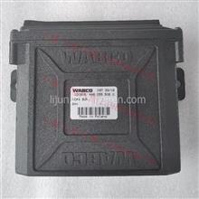 4460555060原厂WABCO威伯科ECAS电脑控制模块/4460555060