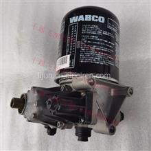 4324210580原厂WABCO威伯科空气干燥器/4324210580