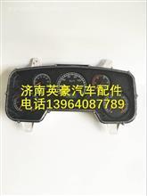 G037601000WA0福田瑞沃RC3组合仪表总成/G037601000WA0