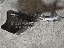 福田戴姆勒欧曼GTL转向管柱带可调节机构总成/H4342060001A0/H4342060001A0