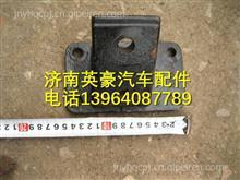 LG9704590131重汽豪沃轻卡悍将统帅发动机前支架/LG9704590131