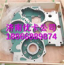 潍柴WD615.30发动机正时齿轮室61557010008/61557010008