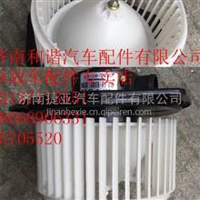重汽新斯太尔M5G暖风电机 内外饰件及事故车配件专卖店/8103C1200-040