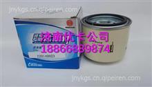 潍柴WP3柴油滤芯Z20140023/Z20140023