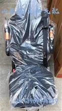 重汽 原厂汕德卡座椅 C7H座椅航空座椅 网红座椅汕德卡扫码座椅/13969096689