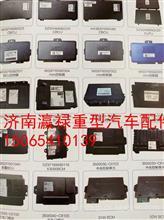 H4382010001A0欧曼GTL ETX EST配件驾驶室发动机电脑板控制器CBCU/H4382010001A0